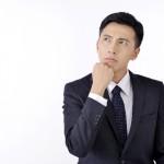 転職活動のSTEP2:転職先になにを期待するのか